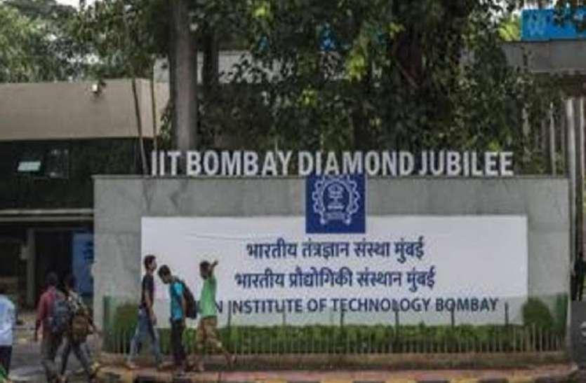 Maha Good News: कोविड 19 के लिए 'संजीवनी' साबित होगा यह GEL, आईआईटी बॉम्बे की पहल...