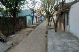 बाड़मेर में भी मिला कोरोना पॉजिटिव, प्रशासन ने धोरीमन्ना गांव में लगाया कर्फ्यू, पुलिस तैनात