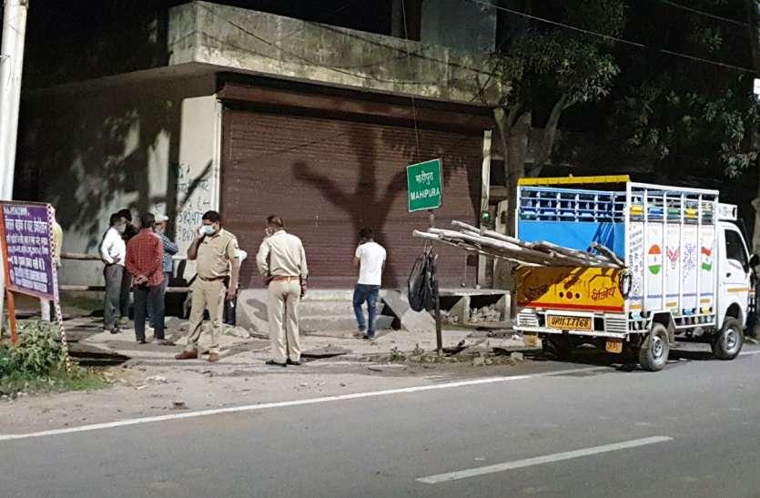 सहारनपुर: जमात में आए विदेशी समेत पांच की रिपाेर्ट पॉजिटिव, राेगियों की संख्या बढ़कर हुई 11, कई क्षेत्र सील