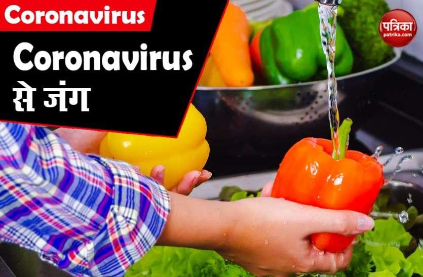 Coronavirus Tips : कोरोना से जंग लड़ने के लिए शरीर को इन चीजों से करें मजबूत, नहीं भटकेगी कोई बीमारी