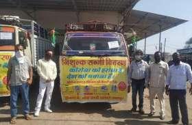 लॉकडाउन  में 11 ट्रक सब्जी मुफ्त बांटी