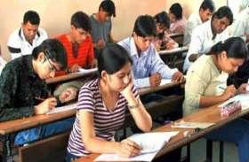 Corona effect: राष्ट्रीय स्तर की प्रवेश परीक्षाओं में देरी गड़बड़ाएगा सत्र