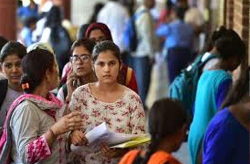 10 मई को होने वाली राज्य प्रवेश परीक्षा स्थगित, 14 अप्रैल तक आवेदन में कर सकेंगे संशोधन