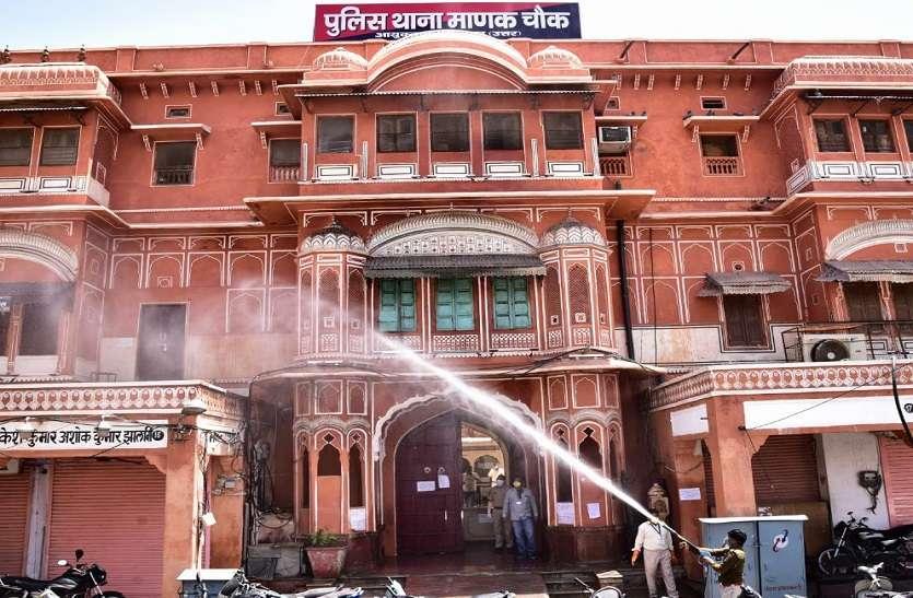 जयपुर में शुक्रवार को मिले 15 नए कोरोना पॉजिटिव, संक्रमितों की संख्या पहुंची 183, 14 पुलिस कांस्टेबल क्वारेंटाइन भेजे