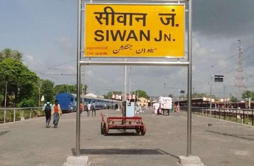 used car loan Siwan