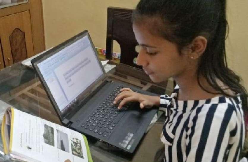 अब घर बैठे मिलेगी ऑनलाइन करियर गाइडेंस, 9वीं व 12वीं तक के विद्यार्थी होंगे लाभांवित