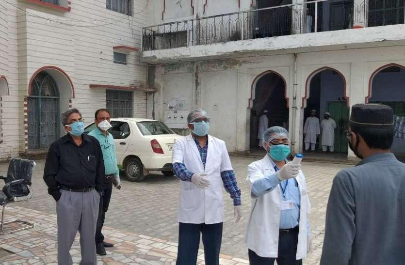 Corona alert : दारुल उलूम देवबंद पहुंची स्वास्थ्य विभाग की टीम, तलबाओं की जांच शुरू