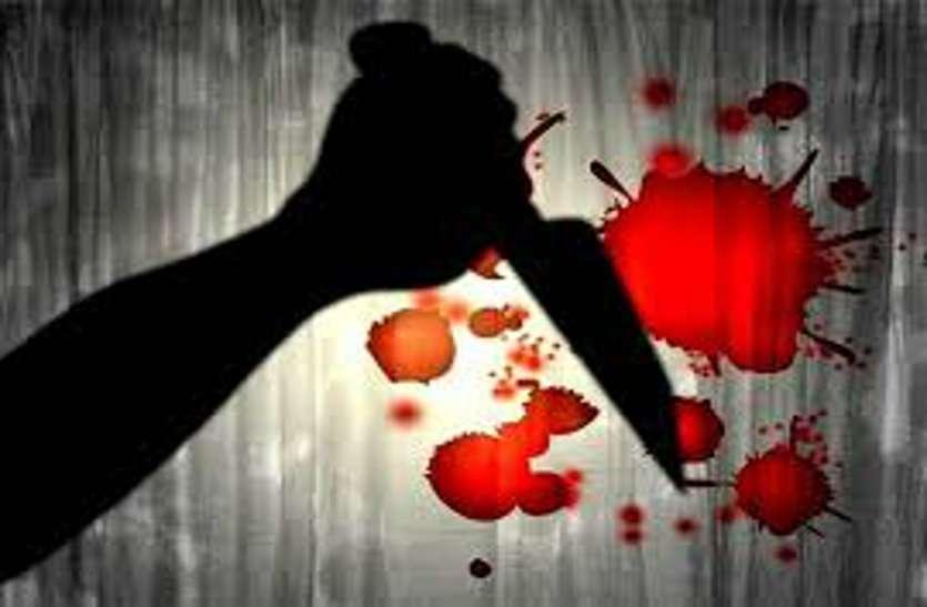 brutally murdered:दो दिन पहले हुई कहासुनी की रंजिश में चाकू से वार कर युवक नृशंस हत्या