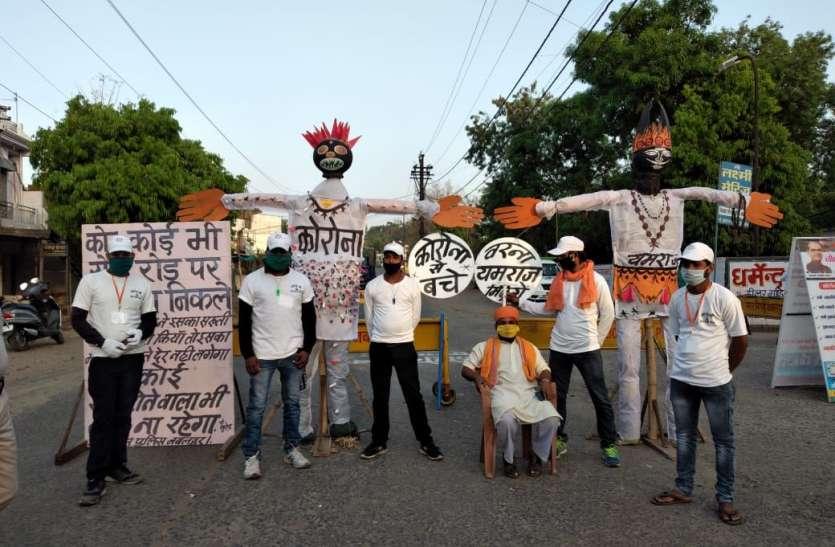 आखिर जबलपुर में पुलिस को क्यों बनाने पड़े कोरोना और यमराज का स्टैच्यू