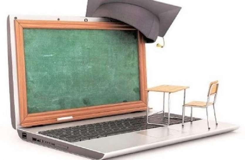 उच्च शिक्षा के लिए रोडमैप तैयार करने के लिए बनाई टास्क फोर्स