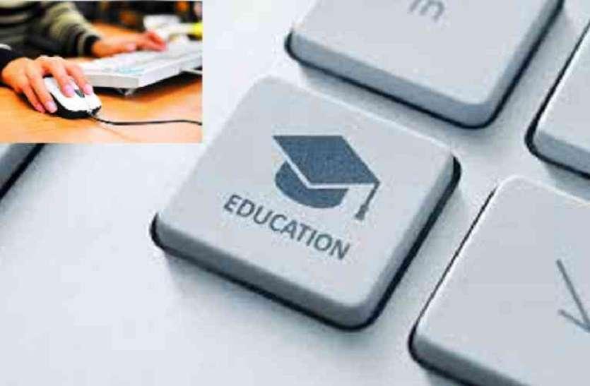 10 online courses: लॉकडाउन के दौरान आईटी पेशेवरों के लिए हैं ये 10 खास ऑनलाइन कोर्स