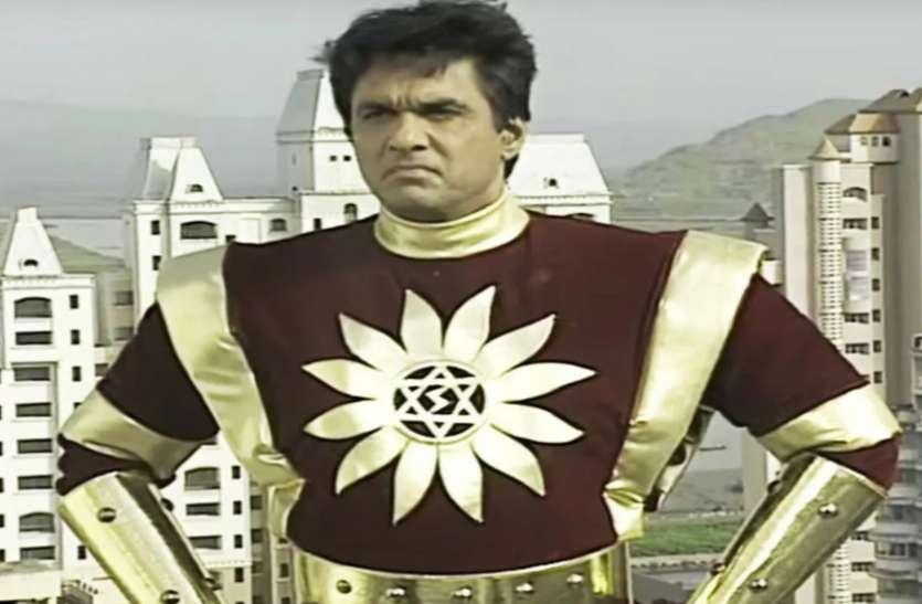 Shaktimaan: मास्क में नजर आया शक्तिमान, मुकेश खन्ना ने कही यह बात