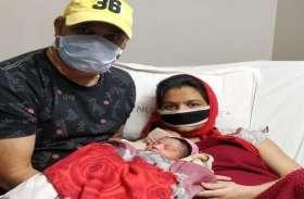 Corona virus : अस्पताल वालों की निर्दयता जारी, गर्भवती को लेकर यहां-वहां दौड़ता रहा परिवार