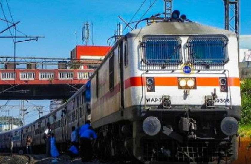 indina_railway.jpg