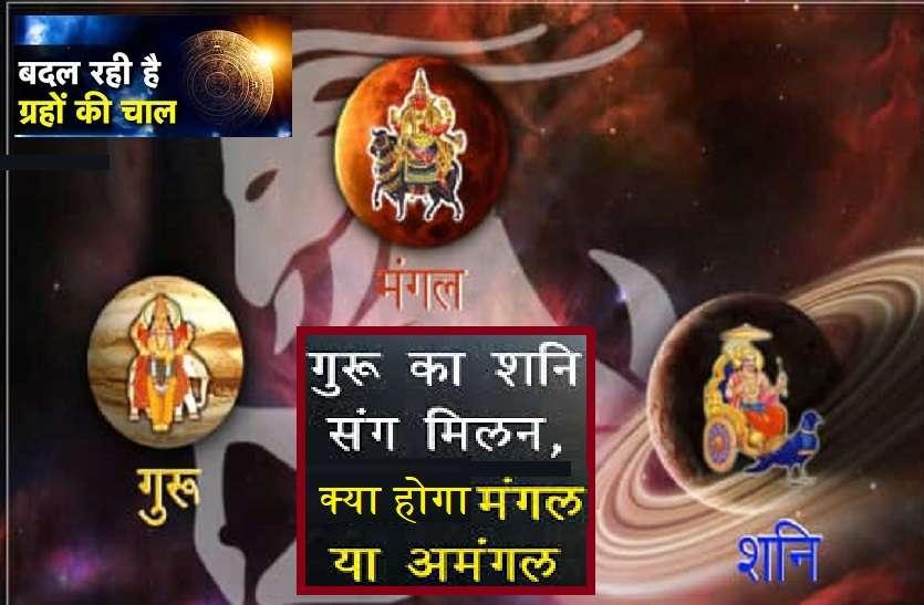 https://m.patrika.com/amp-news/horoscope-rashifal/rashi-privartan-2020-effects-on-your-zodiac-signs-5958458/