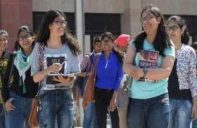 पंजाब में 5वीं से 10वीं तक के सभी विद्यार्थी पास घोषित