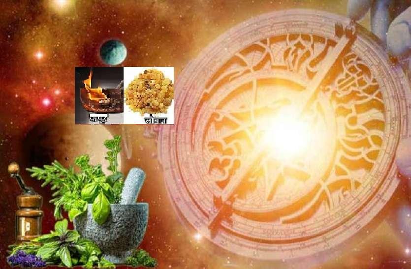 https://m.patrika.com/amp-news/horoscope-rashifal/astro-remedy-to-get-rid-of-viral-disease-5940328/