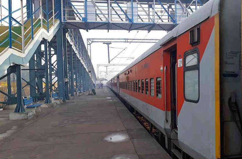 3 मई तक नहीं चलेगी कोई ट्रेन, रिफंड मिलेगा इस तरह