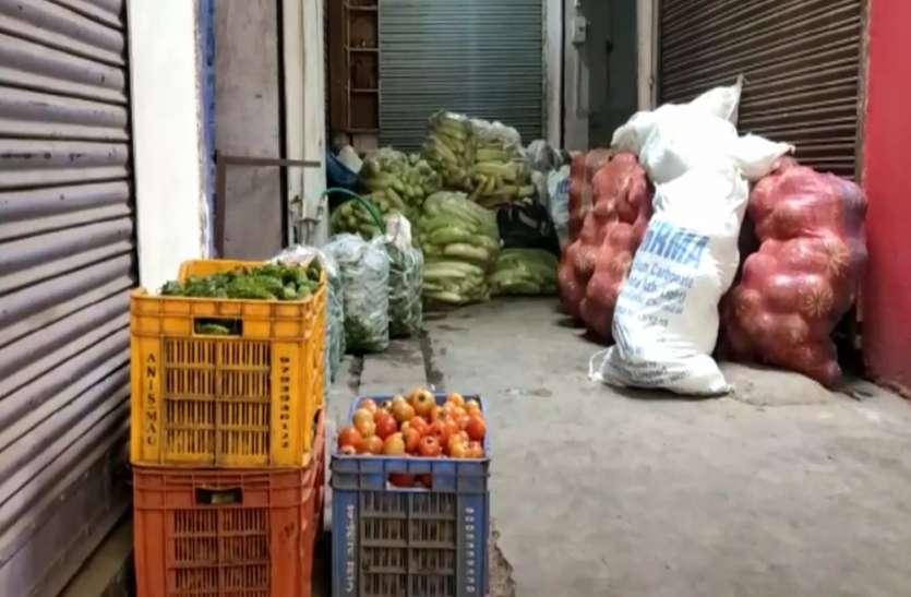 कोरोना और अफवाहोंचलते मुस्लिम समाज से लोग नहीं खरीद रहे सब्जी, विक्रेताओं से किया जा रहा दुर्व्यवहार, डीएम से की गई शिकायत