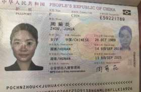 लॉक डाउन के दौरान वाराणसी के अपार्टमेंट में पायी गयी चीन की युवती, मणिपुरी बताकर ठहराने का खुलासा
