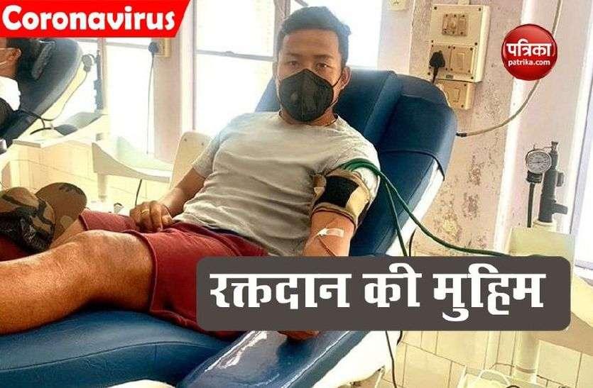 Coronavirus के खिलाफ जंग में फुटबॉलर लालपेखलुआ ने किया सामूहिक रक्तदान