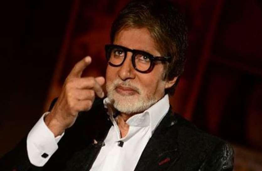 अमिताभ बच्चन ने शेयर किया वीडियो, 22 भाषाओं में लोग दे रहे एक संदेश