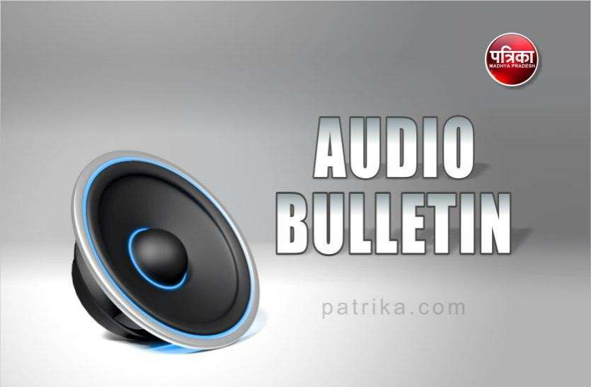 Patrika Radio पर सुनिए कोरोना से जुड़ी 3 बजे तक की बड़ी ख़बरें