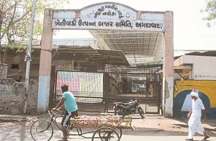 Ahmedabad News मुख्यमंत्री रूपाणी का अहम निर्णय, गुजरात में आज से फिर शुरू होंगे मार्केट यार्ड