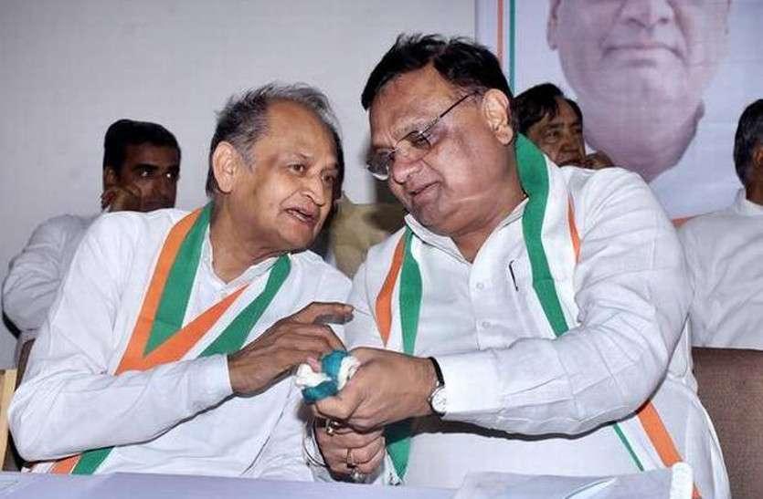 Avinash Pandey's Appeal, Public Should Follow The Lock Down ...