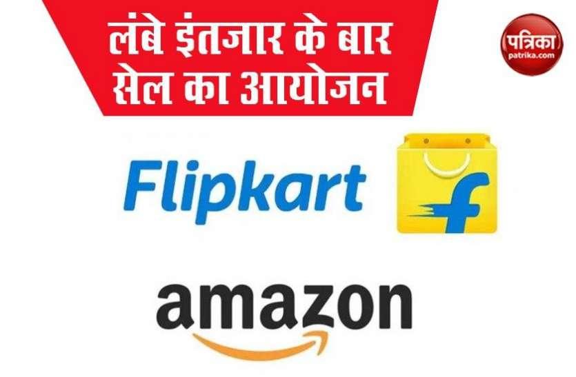 खुशखबरी! Flipkart-Amazon पर शुरू होने वाली है सेल, जानें मिलने वाला डिस्काउंट