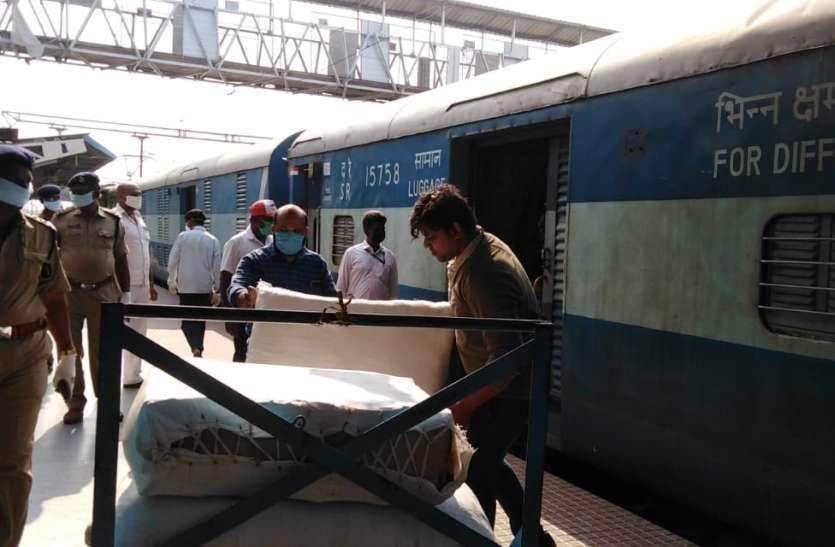 रायपुर व भोपाल के मध्य शुरू हुई स्पेशल पार्सल ट्रेन