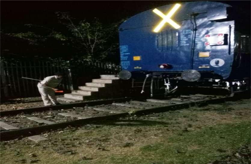 पार्सल ट्रेनों की सुरक्षा के लिए पेट्रोलिंग कर रही आरपीएफ