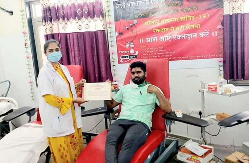 पढ़े, बिना एक्सचेंज के गंभीर मरीजों को दिया 246 यूनिट रक्त
