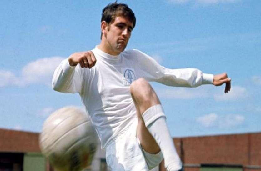 Coronavirus के कारण दिग्गज फुटबॉलर नॉरमैन हंटर की मौत, विश्व कप विजेता इंग्लिश टीम के थे सदस्य