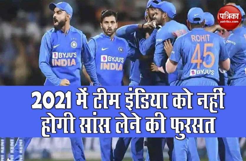 2021 में टीम इंडिया रहेगी बहुत बिजी, टेस्ट चैम्पियनशिप फाइनल समेत 15 टेस्ट खेलेगी