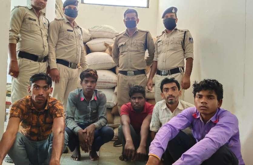 राशन गोदाम से अनाज चोरी करने वाले पांच आरोपियों को पुलिस ने पकड़ा