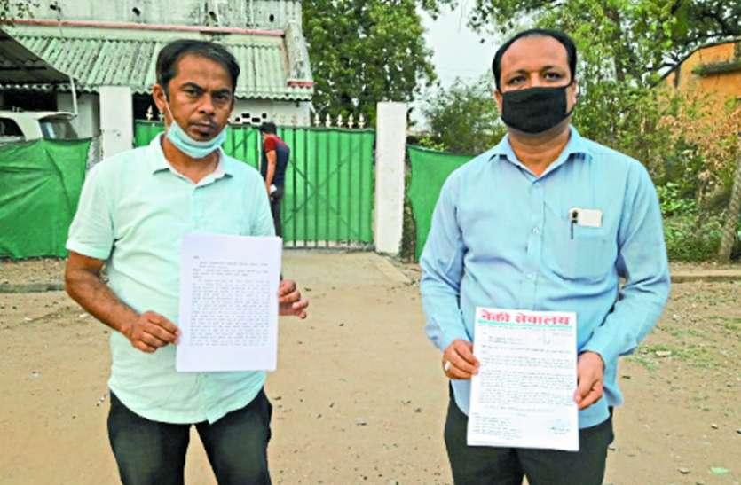 खाना बांट रहे समाजसेवियों के साथ पुलिस ने की मारपीट