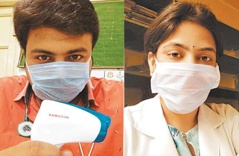 अपनो को बीमार छोड़ दूसरों की जान बचाने में जुटे युवा डॉक्टर दंपती