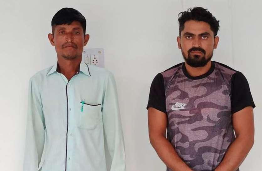 लॉकडाउन में गुजरात से चोरी छिपे मजदूरों को लाए, दो गिरफ्तार