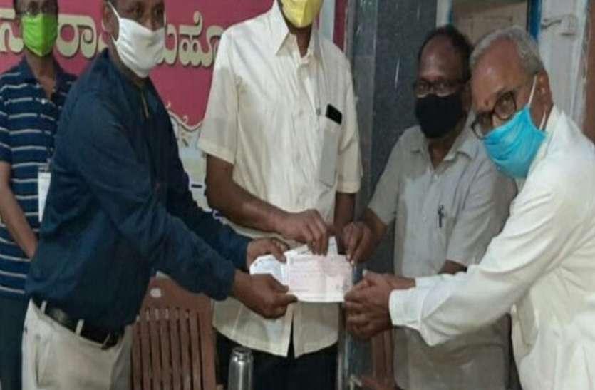 प्रधानमंत्री राहत कोष में दिए एक लाख ग्यारह हजार रुपए