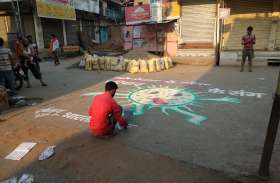 #CoronaVirus-कोई मास्क बना कर, तो कोई पेंटिंग्स से दे रहा सुरक्षा के संदेश
