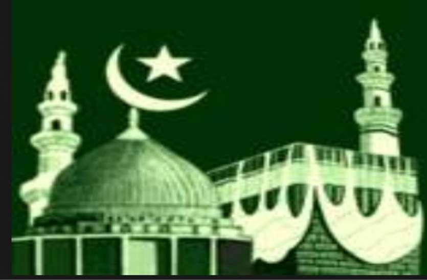 रमजान में घर पर पढ़े नमाज