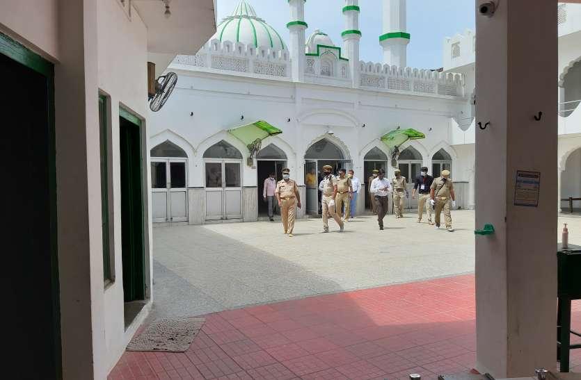 Lockdown: रमजान से पहले एसपी ने दिया बड़ा तोहफा