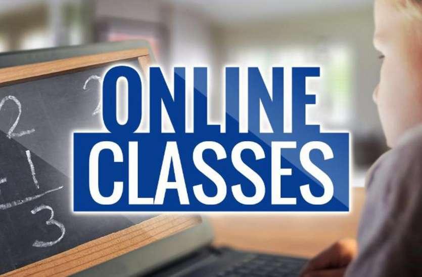 ऑनलाइन कक्षाए प्रारंभ...लोकल टीवी चैनल से भी छात्र अध्ययन कर सकंेगे