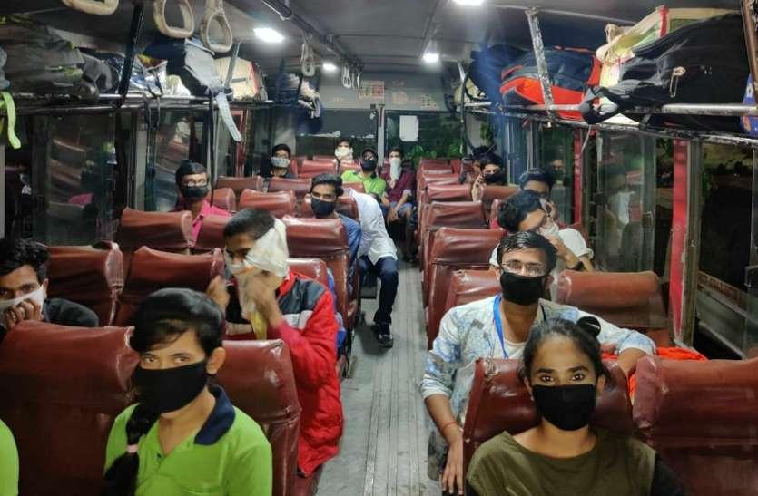 कोचिंग विद्यार्थी घर के लिए रवाना हुए चेहरे पर आई चमक