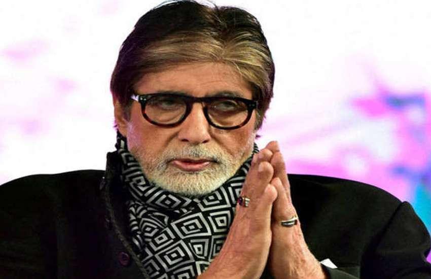 अमिताभ बच्चन ने तेलुगू फिल्म इंडस्ट्री के लिए दान किए 1.8 करोड़, चिरंजीवी ने कही ये बात