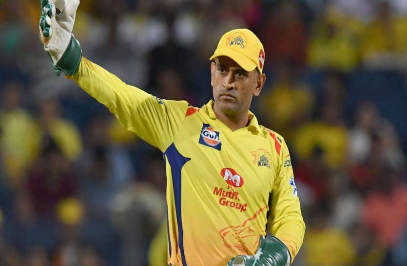 पत्रिका पोलः 90 फीसदी से ज़्यादा सोशल मीडिया यूज़र्स की राय - धोनी सर्वश्रेष्ठ IPL कप्तान