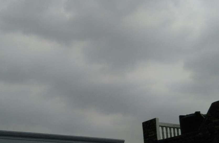 Weather Alert: तापमान में बढ़ोतरी के बाद मौसम में बदलाव, अगले 24 घंटे में बारिश के आसार