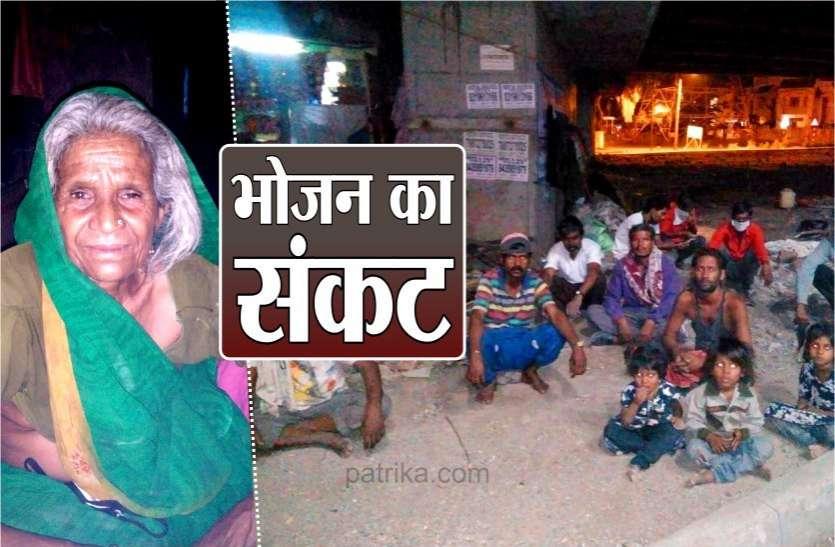 गर्मी में पुल के नीचे बैठे 300 से अधिक मजदूरों को नहीं मिल रहा भोजन,देखें वीडियो