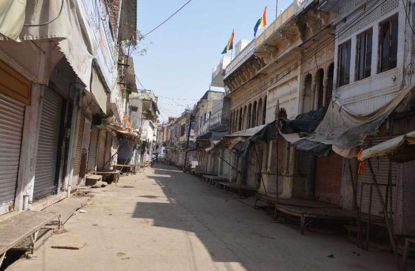 नैनवां में दो दिन बंद रहेगी किराने की दुकानें